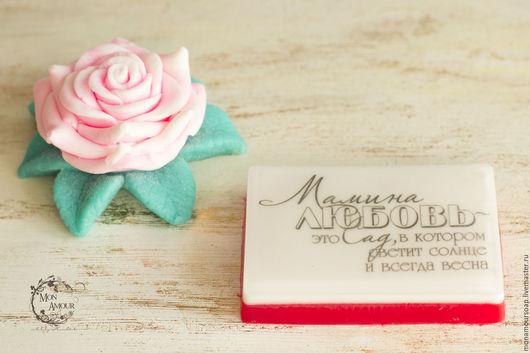 """Мыло ручной работы. Ярмарка Мастеров - ручная работа. Купить Набор мыла """"Мамина любовь"""". Handmade. Комбинированный, мыло для мамы"""