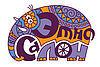 Этно-слон (bazar) - Ярмарка Мастеров - ручная работа, handmade