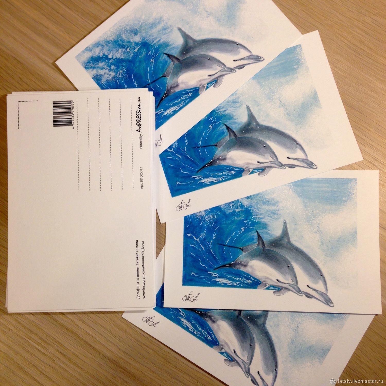 Почтовая открытка ярмарка мастеров