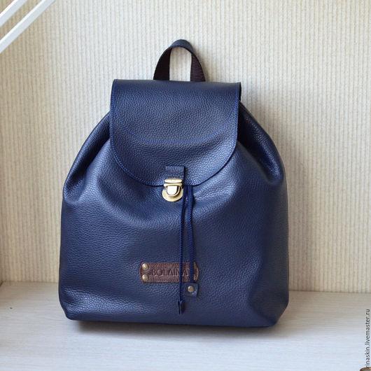 Кожаный темно-синий рюкзак, кожаный рюкзак в городском стиле, Ирина Болдина, кожаный рюкзак ручной работы