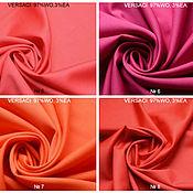 Материалы для творчества ручной работы. Ярмарка Мастеров - ручная работа Ткань костюмно-плательная от Versace. Handmade.