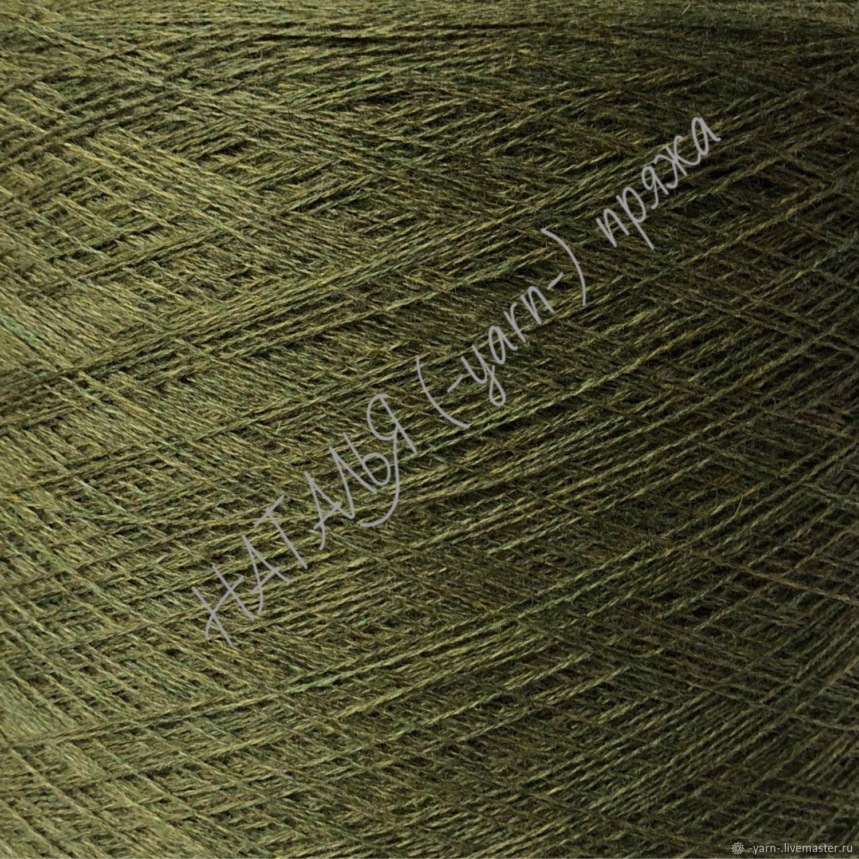Пряжа Кашемир 2/27 зеленый мох – купить на Ярмарке Мастеров – K5D14RU | Пряжа, Санкт-Петербург