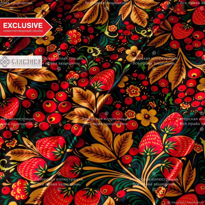 Fabric Atlas ' Khokhloma Berry basket', Fabric, Sergiev Posad,  Фото №1
