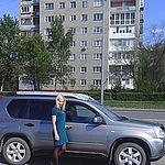 Анастасия Брюханова (nbru) - Ярмарка Мастеров - ручная работа, handmade