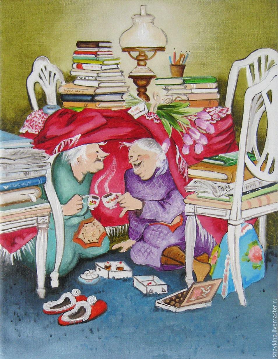 Открытка две старушки, февраля открытки