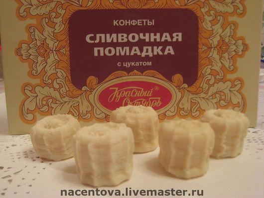"""Мыло ручной работы. Ярмарка Мастеров - ручная работа. Купить Мыло """"Сливочная помадка"""". Handmade. Масло, какао, ароматизатор"""