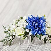 Украшения ручной работы. Ярмарка Мастеров - ручная работа Синее украшение для волос,  свадебный гребень синие цветы, васильки. Handmade.
