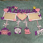 Для дома и интерьера handmade. Livemaster - original item Metric Princess. Handmade.