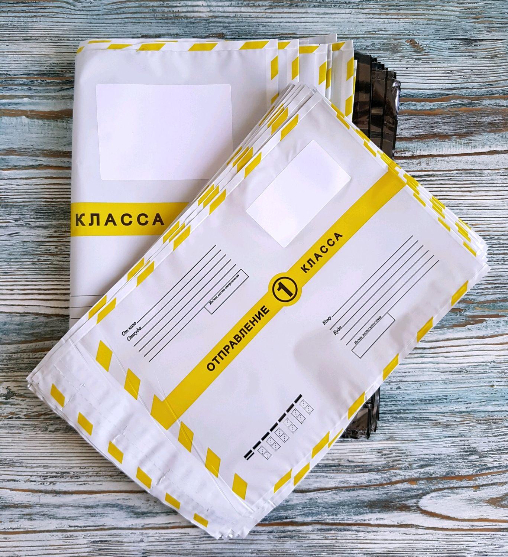 Почтовые пакеты 1 класс, 162х229, Упаковка, Москва, Фото №1