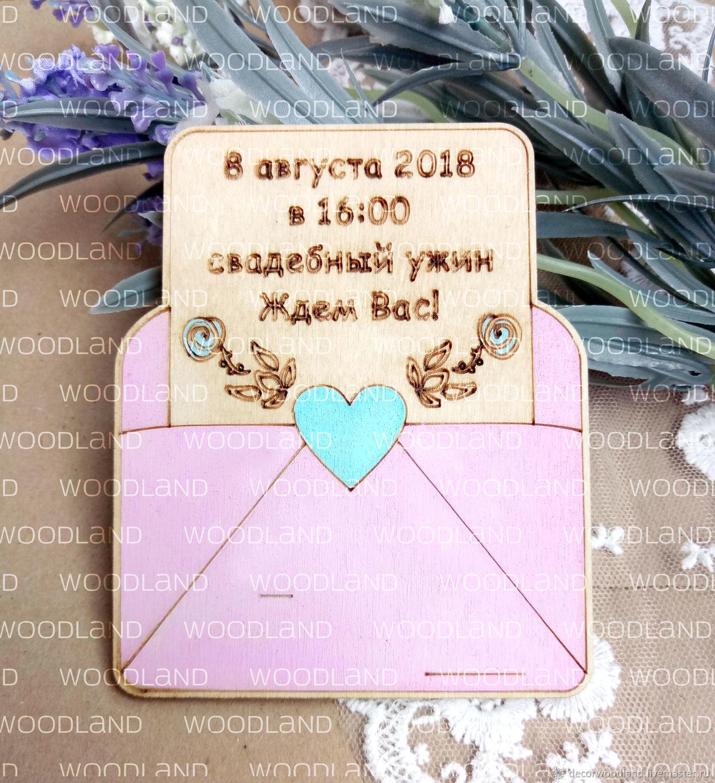 """Свадебные пригласительные из дерева. Приглашения на свадьбу """"конверт"""", Подарки, Москва, Фото №1"""