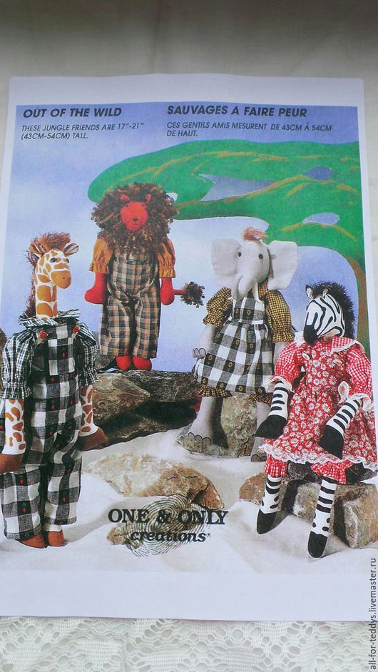 """Куклы и игрушки ручной работы. Ярмарка Мастеров - ручная работа. Купить Выкройка винтажная ,,Животные Саванны"""" (4 вида), размер 43-51 см.. Handmade."""