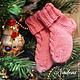 """Носки, Чулки ручной работы. Ярмарка Мастеров - ручная работа. Купить Носочки вязаные """"Новогодние"""". Handmade. Однотонный, розовый"""