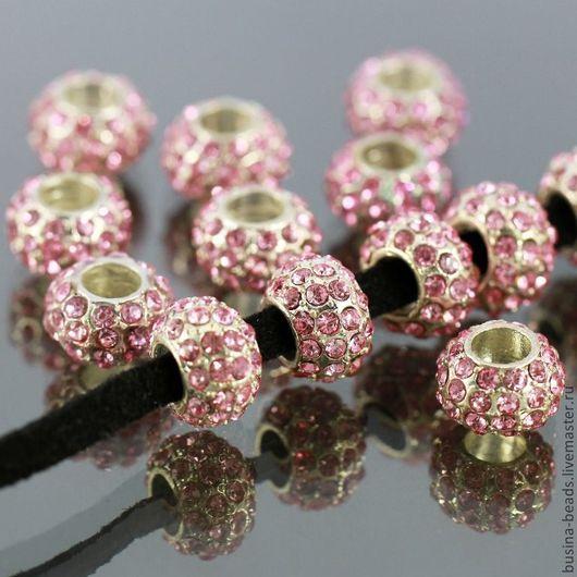 Бусины металлические диаметром 10 мм и отверстием 5 мм со стразами из розового стекла для браслетов Пандора и других украшений Покрытие металла под светлое серебро