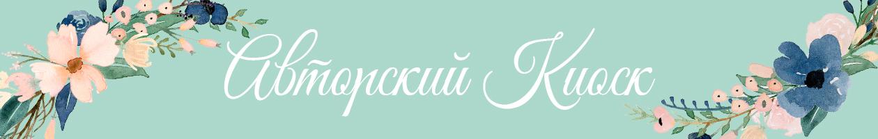 Свадебные шкатулки для колец&Декор (avtorskiykiosk)