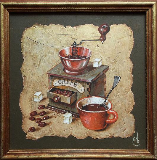 Натюрморт ручной работы. Ярмарка Мастеров - ручная работа. Купить кофейный натюрморт. Handmade. Комбинированный, Картон грунтованный, акварель, гуашь