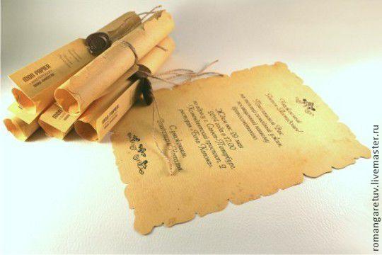 Свадебные приглашения как сделать своими руками