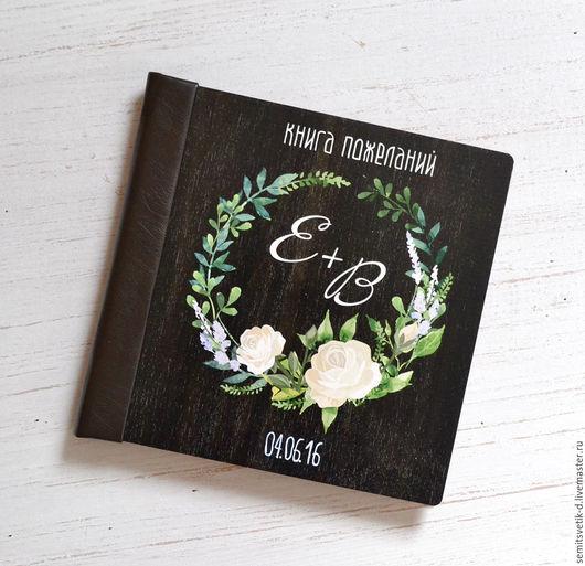 """Свадебные фотоальбомы ручной работы. Ярмарка Мастеров - ручная работа. Купить Свадебная книга пожеланий в деревянной обложке """"цветочный венок"""". Handmade."""