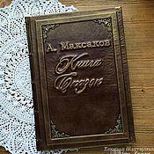 Канцелярские товары handmade. Livemaster - original item Libro de cuentos de hadas.. Handmade.