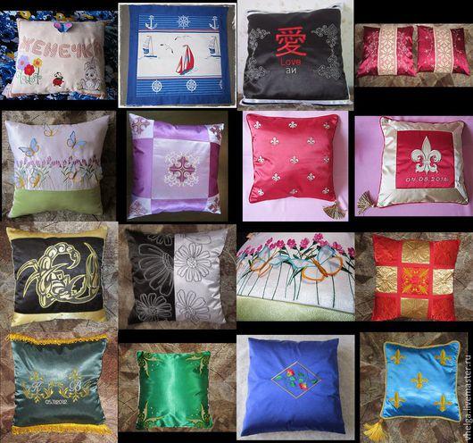 Текстиль, ковры ручной работы. Ярмарка Мастеров - ручная работа. Купить Подушка на заказ ( в среднем -1200 рублей). Handmade.