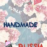 Handmade_russia - Ярмарка Мастеров - ручная работа, handmade