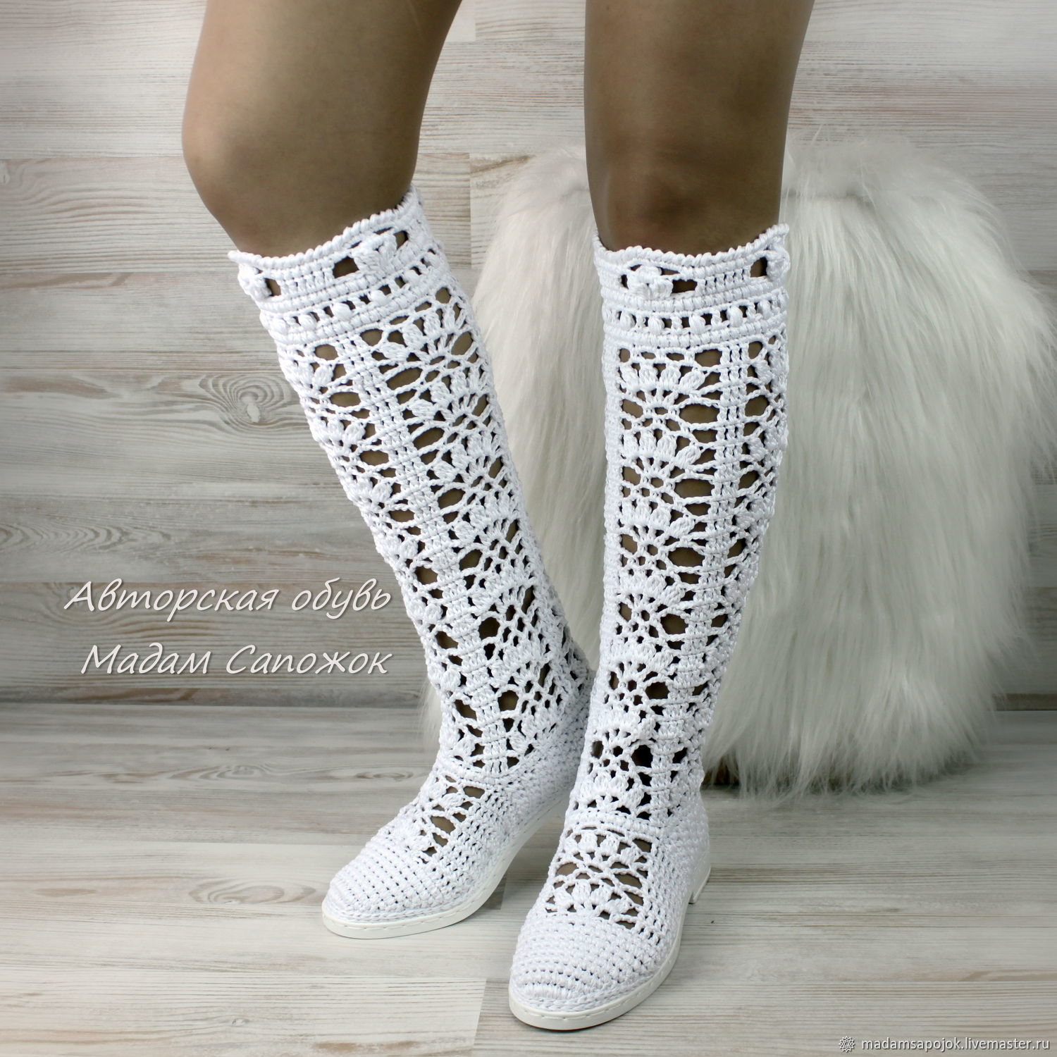 eae4efb851 Online Handmade Shoes handmade. Order Boots-old 'First love' knitted.  MadameBoots.