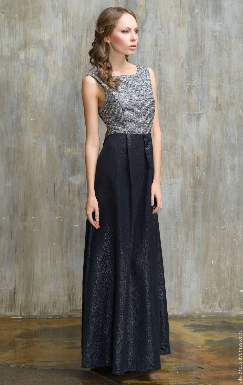 Вечернее платье скидки купить