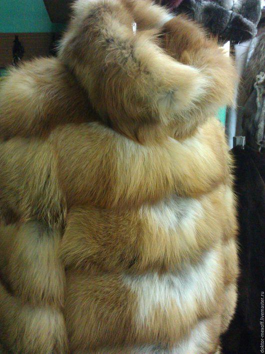 Куртка из рыжей лисы теплая и красивая. Стоимость рассчитывается по запросу