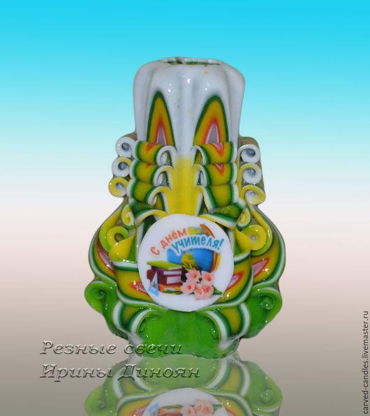 Резная свеча ручной работы `С Днем Учителя`- вид спереди. Резная свеча  высотой 12 см
