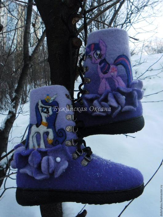 """Обувь ручной работы. Ярмарка Мастеров - ручная работа. Купить Валенки """"Little pony"""". Handmade. Тёмно-фиолетовый, Валенки детские"""