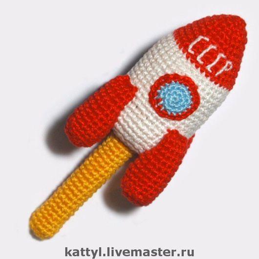 """Развивающие игрушки ручной работы. Ярмарка Мастеров - ручная работа. Купить Погремушка """"Ракета"""". Handmade. Погремушка, Вязание крючком, громыхалка"""