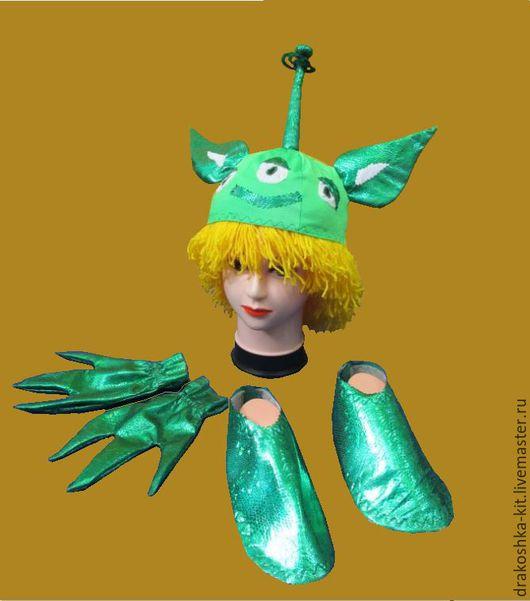 Детские карнавальные костюмы ручной работы. Ярмарка Мастеров - ручная работа. Купить Аксессуары к костюму космического пришельца, шапочка, перчатки и обувь. Handmade.