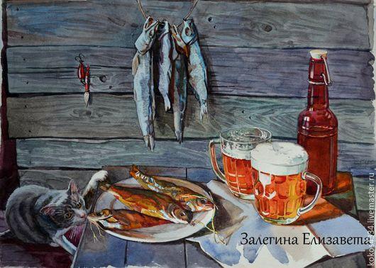 """Натюрморт ручной работы. Ярмарка Мастеров - ручная работа. Купить """" Пиво.Рыба.Кот"""" Акварель.Натюрморт. Handmade. Разноцветный"""