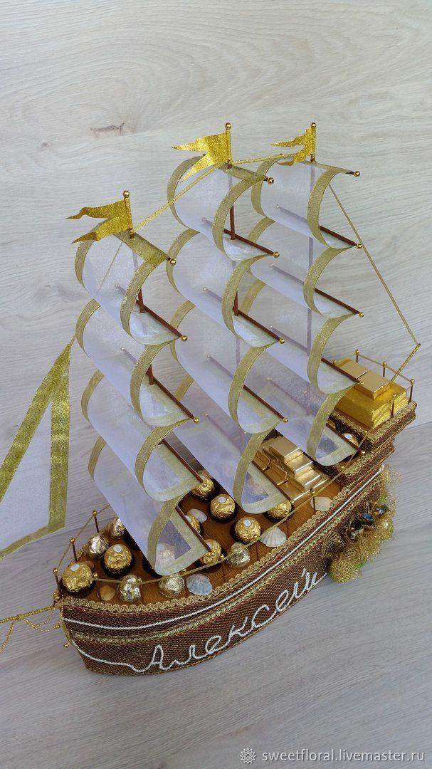 """Корабль с  конфетами """"Корабль богатств"""", Букеты, Пушкино,  Фото №1"""