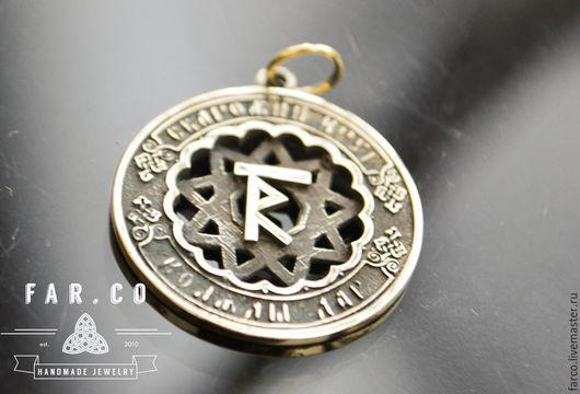 Серебряный чертог на бронзовом сварожьем круге.Варианты изготовления и цены в описании.