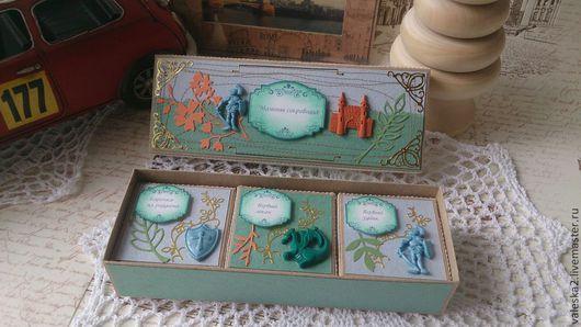 """Подарки для новорожденных, ручной работы. Ярмарка Мастеров - ручная работа. Купить Мамины сокровища """"Маленький рыцарь"""" для мальчика. Handmade. Коробочки"""
