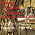 Манифик (manifik) - Ярмарка Мастеров - ручная работа, handmade