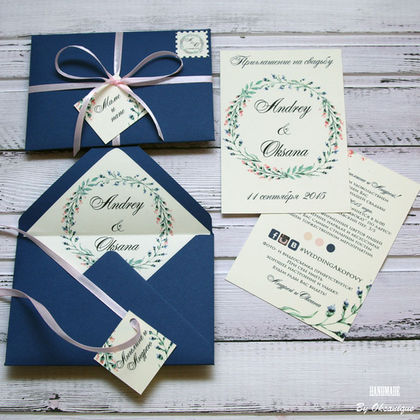 Приглашение в конверте на свадьбу
