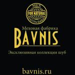 Меховая фабрика Бавнис - Ярмарка Мастеров - ручная работа, handmade