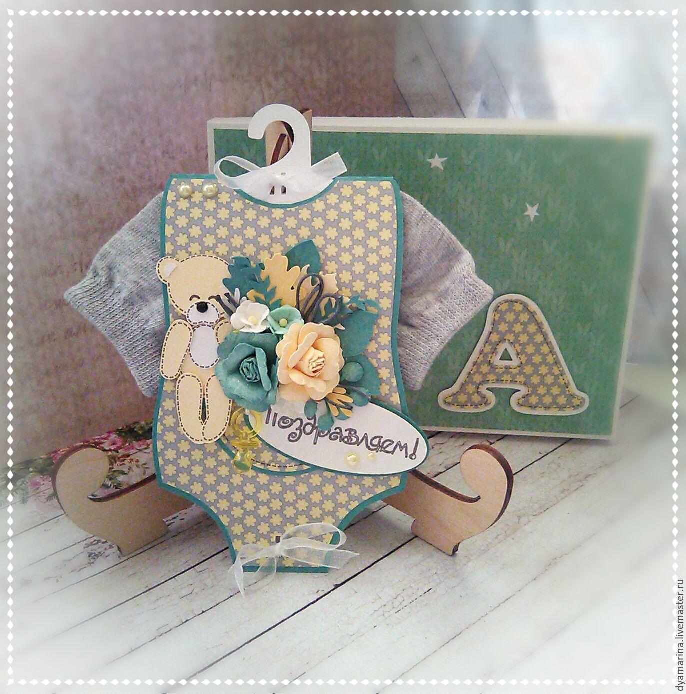 Мк открытки с новорожденным