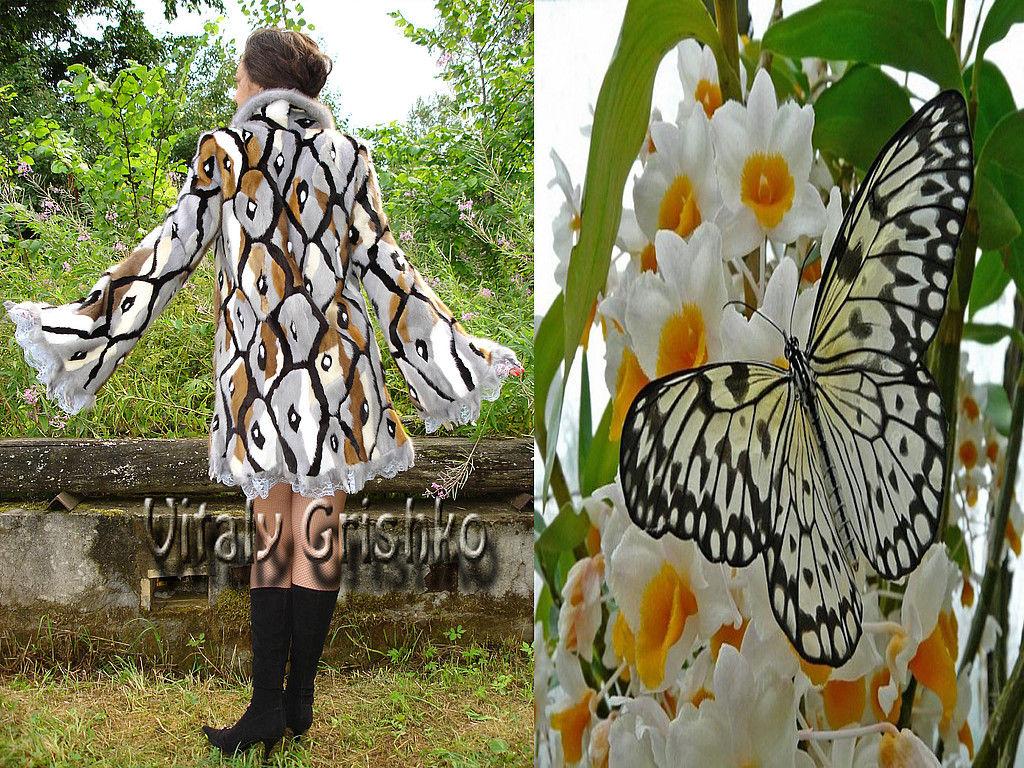 Верхняя Одежда Butterfly Купить