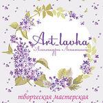 Art_lavka - Ярмарка Мастеров - ручная работа, handmade