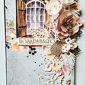 Открытки ручной работы. Ярмарка Мастеров - ручная работа Открытка с поздравлениями, поздравительная открытка. Handmade.