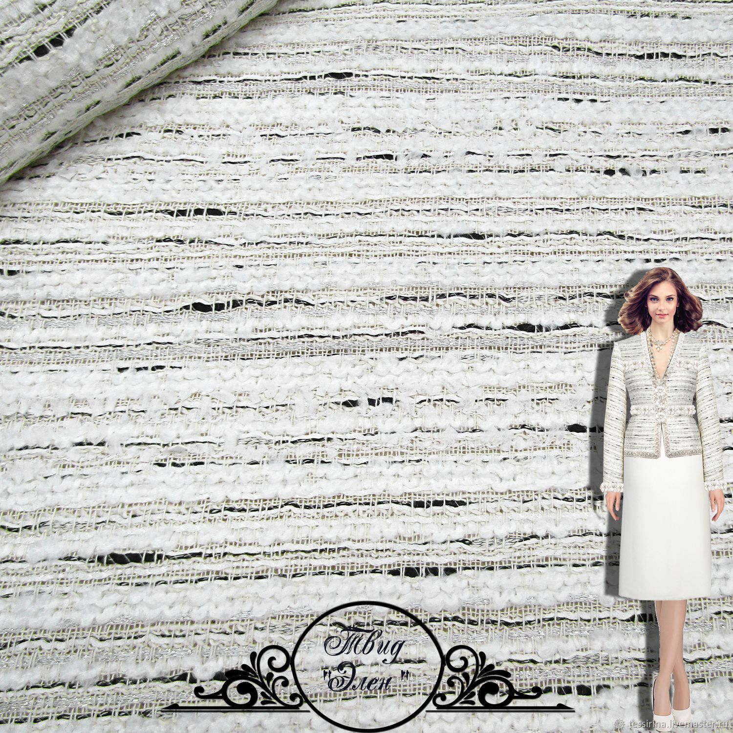 647949f03ccf Tweed Chanel – shop online on Livemaster with shipping - HZFHFCOM ...