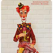 Куклы и игрушки ручной работы. Ярмарка Мастеров - ручная работа авторская кукла Клоун -гротеск. ОПЯТЬ ГАСТРОЛИ.. Handmade.