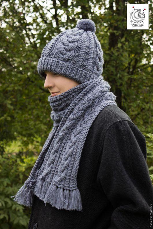 """Для мужчин, ручной работы. Ярмарка Мастеров - ручная работа. Купить Мужской вязаный комплект """"Серый"""" (шапка+шарф). Handmade. Серый"""