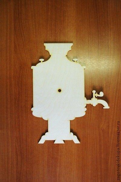 Часы `самовар` Размер: 30х23 см  Материал: фанера 3 мм