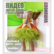 Материалы для творчества handmade. Livemaster - original item Elephant pattern and video lesson. Handmade.