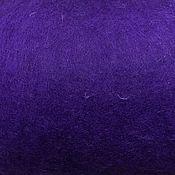 Материалы для творчества handmade. Livemaster - original item Cardoons NZ Dark purple 27 MD. Germany. wool for felting.. Handmade.