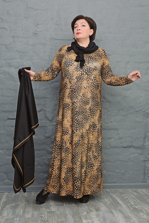 Dress knitted viscose beige-brown leopard. Art.1230, Dresses, Kirov,  Фото №1