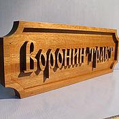 Дизайн и реклама ручной работы. Ярмарка Мастеров - ручная работа Деревянные резные вывески. Handmade.